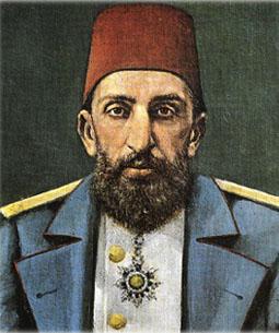 Türk tarihinin ilk anayasası kaç yılında, hangi padişah tarafından ilan edilmiştir?